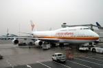 Geen ongeschikte piloten bij Surinam Airways